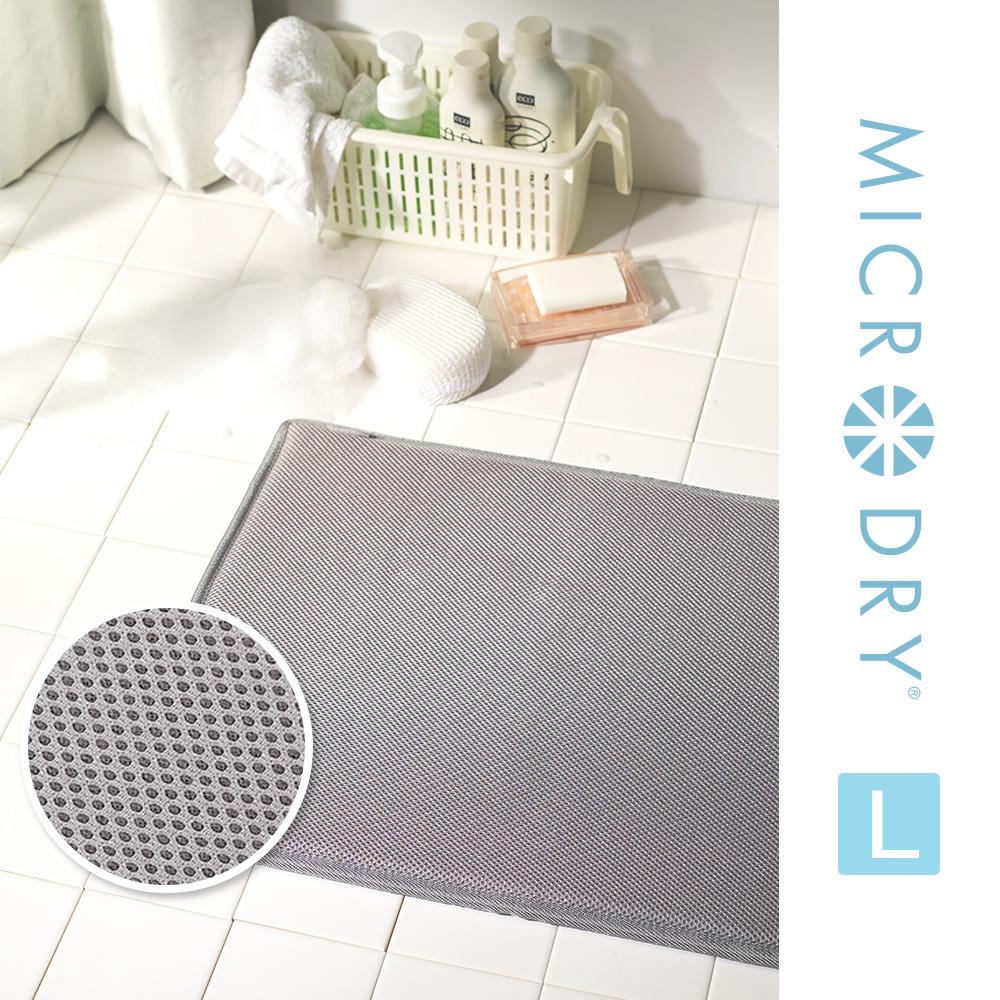 MICRODRY 快乾記憶綿浴墊-銀宇灰(L/53x86cm)