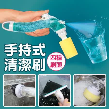 附4種刷頭 手持式清潔刷