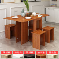 【ABOSS】艾朵拉北歐一桌四凳140CM-(5色可選)餐桌/工作桌/書桌/寫字桌 【DIY趣味組裝】