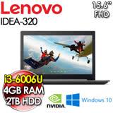 Lenovo IdeaPad 320 15.6吋 FHD/i3-6006U/4GB/2TB/920MX 2GB獨顯/WIN10 贈雷柏無線滑鼠