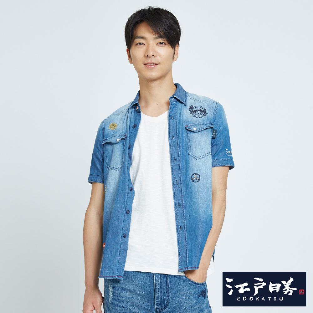 EDWIN 江戶勝 刺繡短襯衫-男-漂淺藍