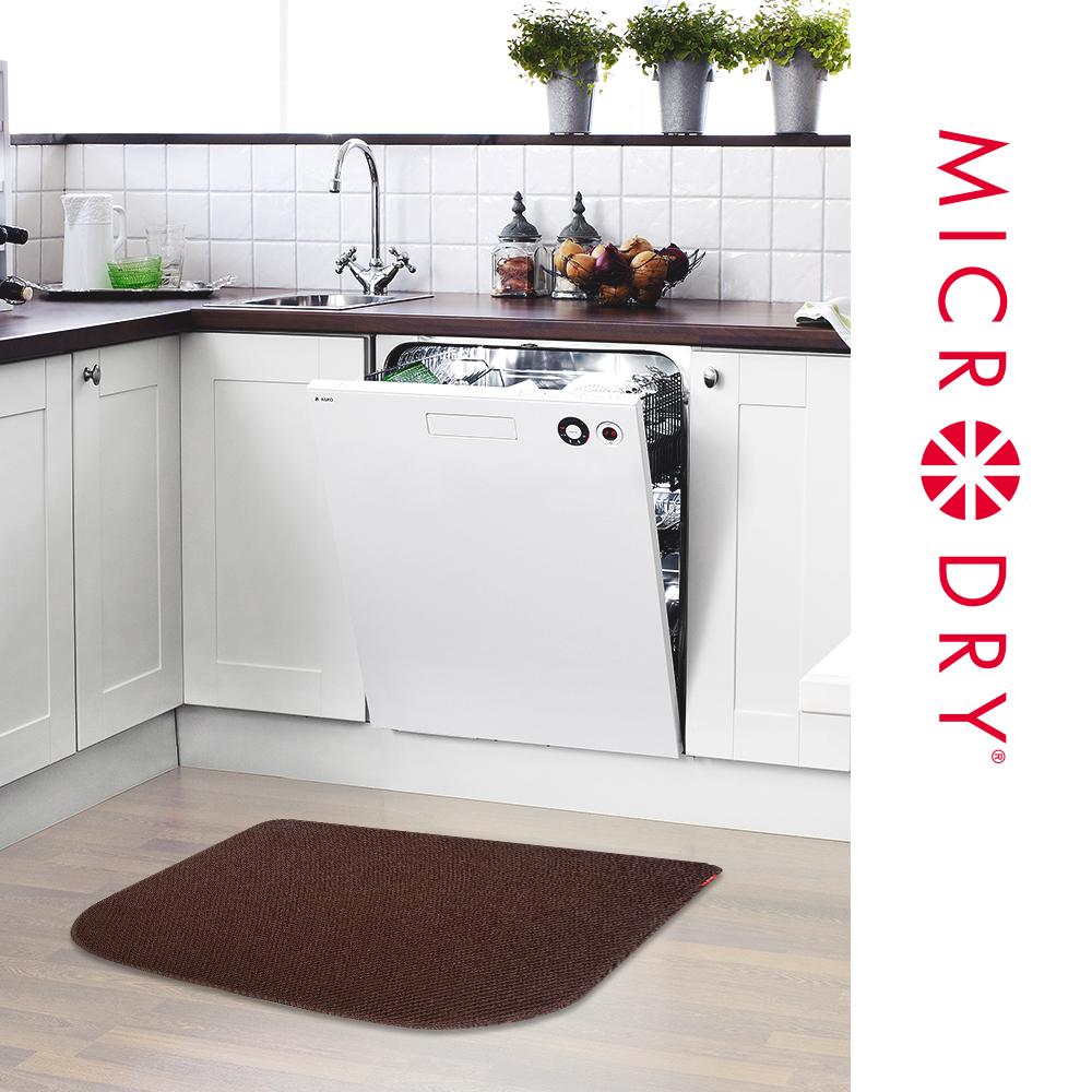 MICRODRY 舒適多功能地墊-冰咖啡/56x81cm