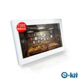 逸奇e-Kit 10吋防刮鏡面數位相框(黑/白款) DF-G20