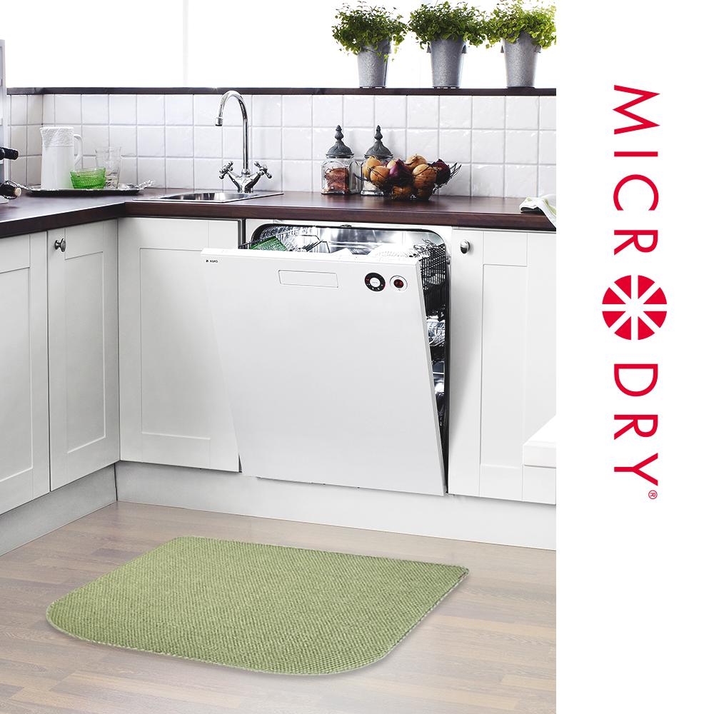 MICRODRY 舒適多功能地墊-草地綠/56x81cm