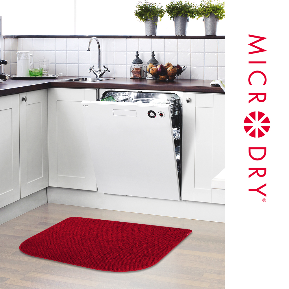 MICRODRY 舒適多功能地墊-番茄紅/56x81cm