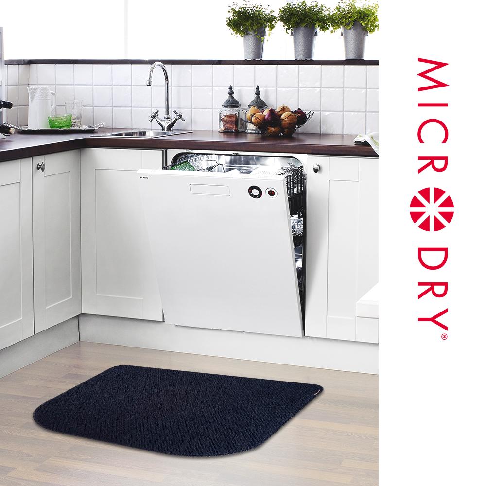 MICRODRY 舒適多功能地墊-黑珍珠/56x81cm