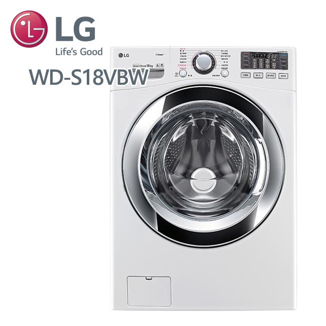 LG 樂金 18公斤 WiFi滾筒洗衣機