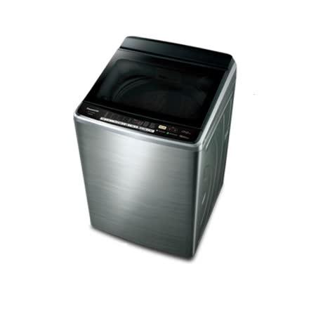 Panasonic 國際牌 15公斤 直立式 變頻洗衣機 NA-V168EBS-S 不鏽鋼