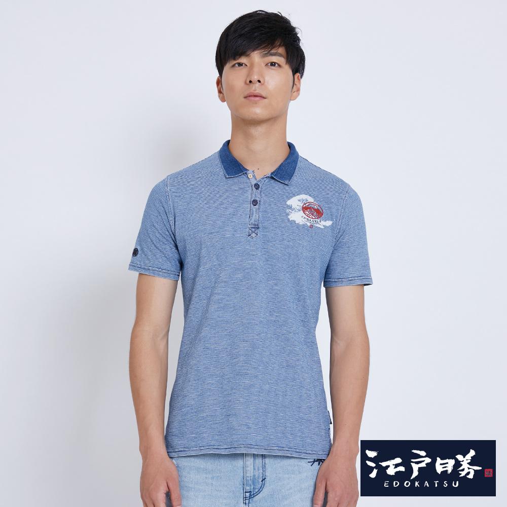EDWIN 江戶勝 INDIGO POLO短袖襯衫-男-土耳其藍