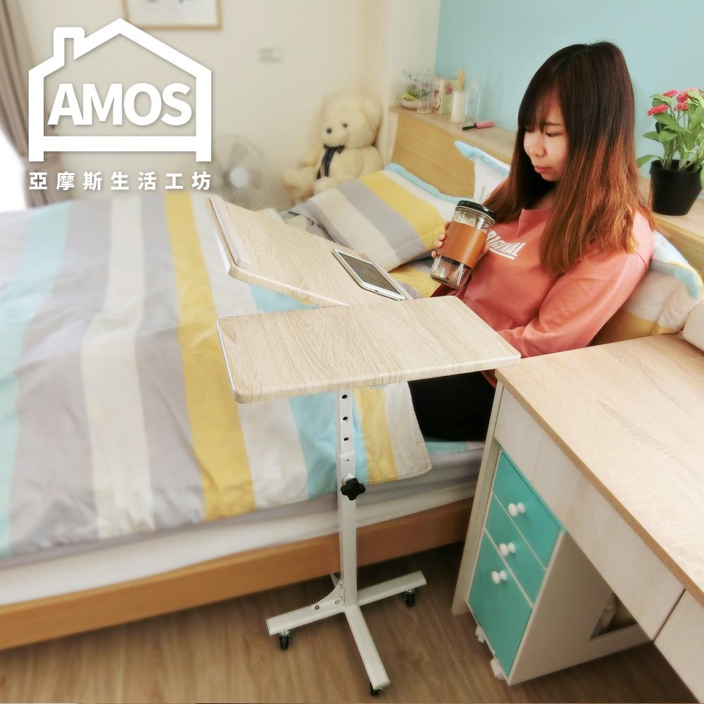 Amos 多功能旋轉移動電腦桌