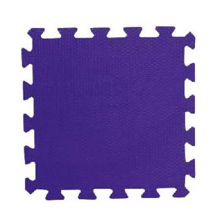 【新生活家】易清洗鑽石紋洗抗菌地墊32x32x1cm8入-俏皮紫