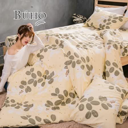 BUHO-精梳純 雙人棉床包被套組