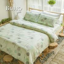 BUHO 雙人四件式精梳純棉床包被套組
