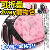 DYY》旅遊外出背包EVA便攜可折疊寵物包(手提肩背兩用)-小號35*24*21cm