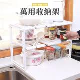 【ENNE】不鏽鋼多功能伸縮萬用收納架 (F0142)