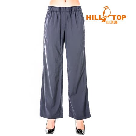 【hilltop山頂鳥】女款吸濕排汗抗UV彈性寬褲S07FG4-黑美人