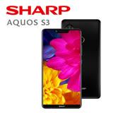 Sharp AQUOS S3 (4G/64G)全螢幕6吋雙卡機※內附保護殼※