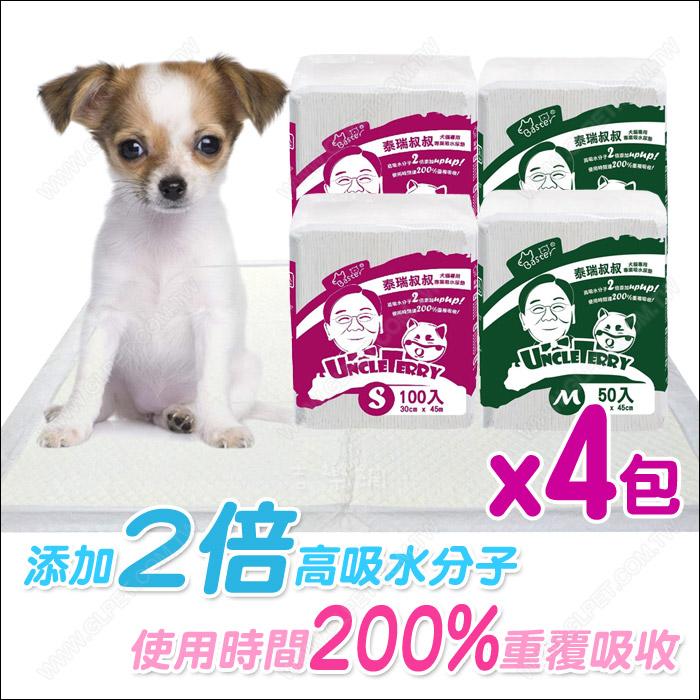 【4包組】巴絲特《泰瑞叔叔犬貓專用專業吸水尿墊》寵物尿布尿片-S100入/M50入/L25入
