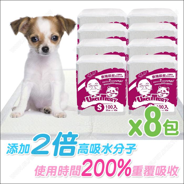 【8包組】巴絲特《泰瑞叔叔犬貓專用專業吸水尿墊》寵物尿布尿片-M50入/S100入/L25入