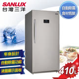 【SANLUX台灣三洋】410L單門直立式冷凍櫃/SCR-410A