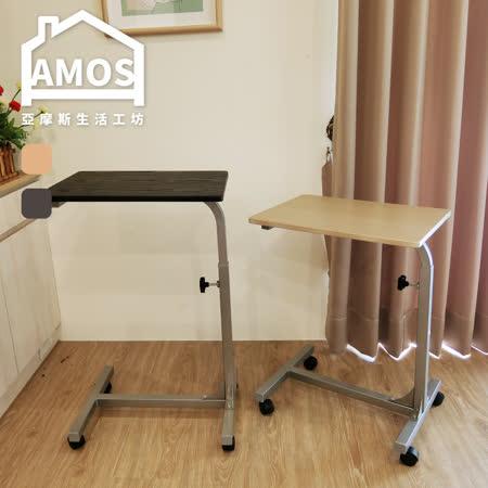 【Amos】 升降懶人電腦桌
