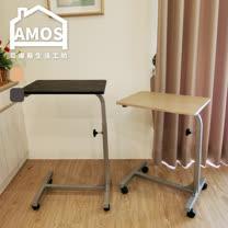 【Amos】升降懶人電腦桌 筆電桌