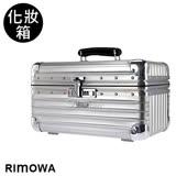 【Rimowa】Classic Flight 專業手提化妝箱
