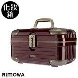 【Rimowa】Limbo 專業手提化妝箱(紅)