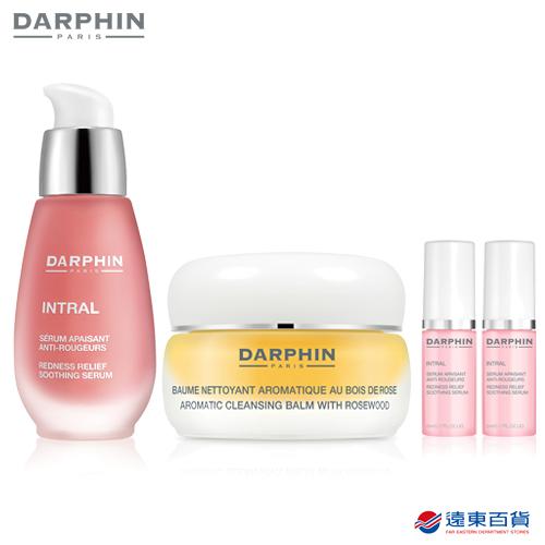 【原廠直營】DARPHIN  遠百獨家 全效舒壓芳療組