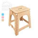 【Amos】便攜式手提大折疊椅 收納椅 折凳