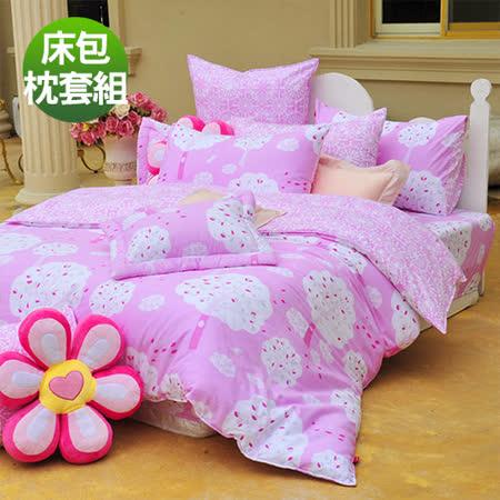 義大利Fancy Belle《甜漾許願樹》加大純棉床包枕套組