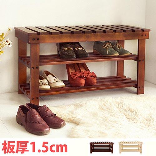 簡約風 實木穿鞋椅