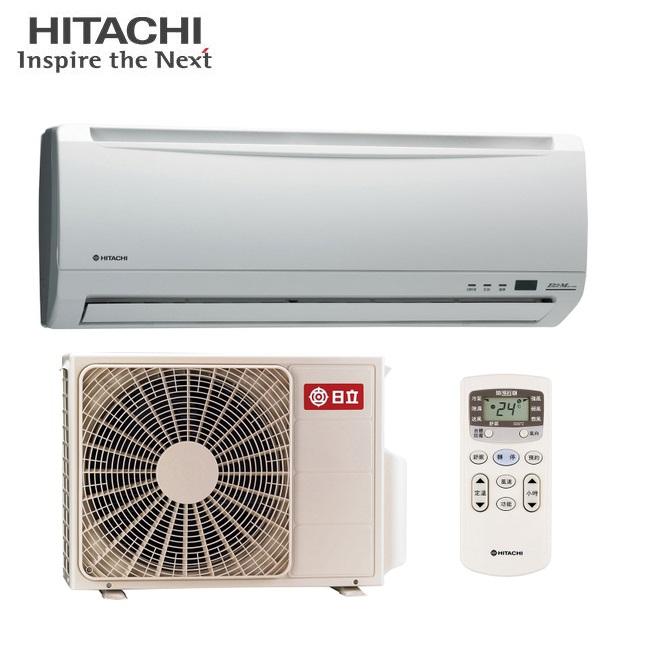| HITACHI | 日立 3-5坪分離式冷氣 RAC-22UK / RAS-22UK