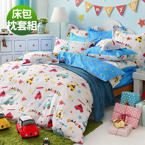 義大利Fancy Belle《夢想噗噗》加大純棉床包枕套組