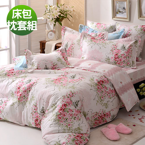 義大利La Belle《薔薇戀曲-粉》特大純棉床包枕套組