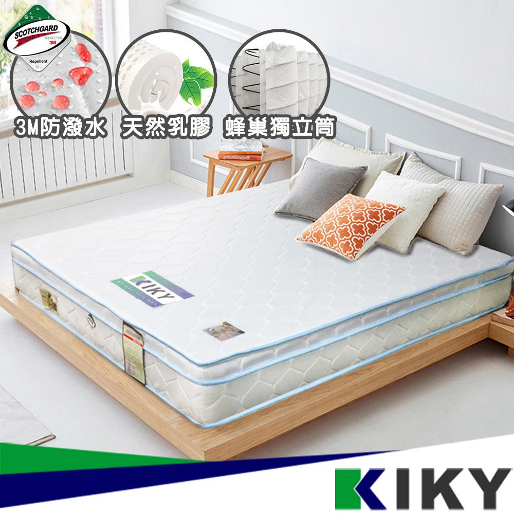 3M防潑水蜂巢乳膠獨立筒床墊-雙人加大6尺