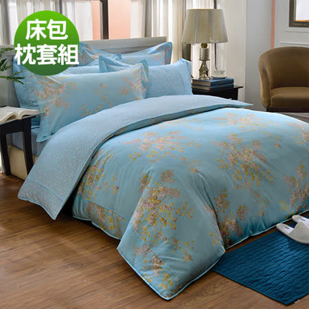 La Belle-加大 純棉床包枕套組
