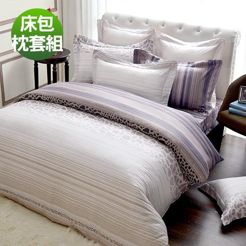 義大利La Belle《爵士迷情》加大純棉床包枕套組