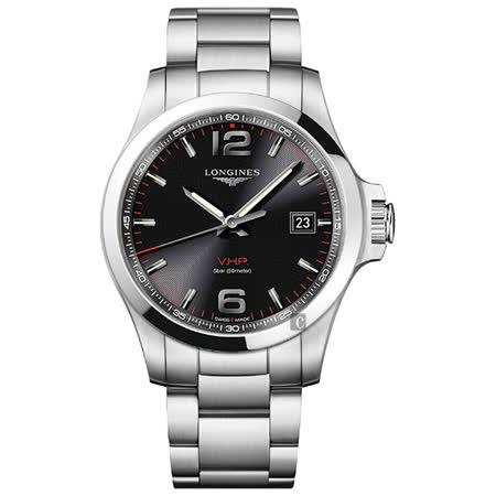 LONGINES浪琴 征服者系列V.H.P.萬年曆手錶-黑x銀/41mm L37264566