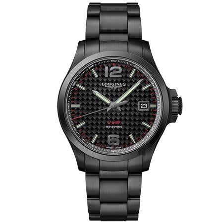 LONGINES浪琴 征服者系列V.H.P.萬年曆手錶-碳纖維x鍍黑/41mm L37262666
