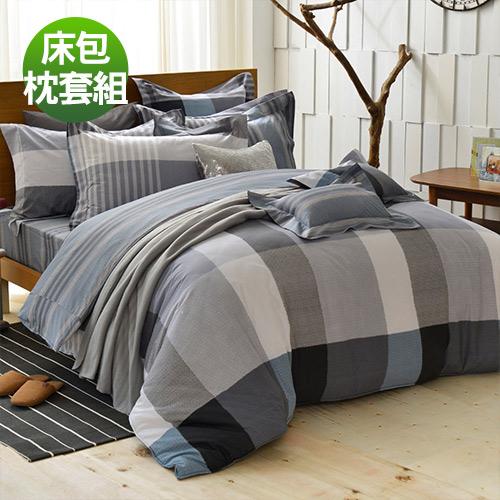義大利La Belle《英式風格》雙人純棉床包枕套組