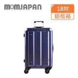 【MOMJAPAN】18吋 日系時尚亮面PC鋁框行李箱(鏡面藍-3008C)