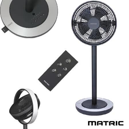 福利品【松木MATRIC】亞曼尼12吋DC香氛美型扇-MG-DF1201A