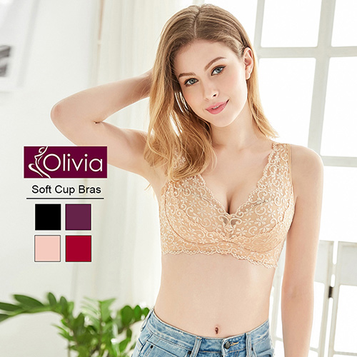 【Olivia】法國進口精緻刺繡蕾絲無鋼圈聚攏內衣(膚色)