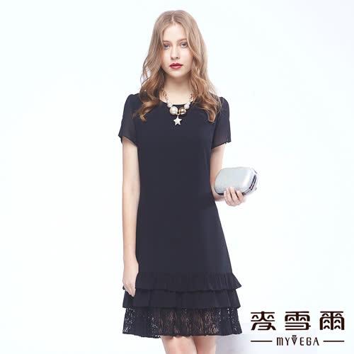 【麥雪爾】時尚經典雪紡蕾絲蛋糕裙襬洋裝