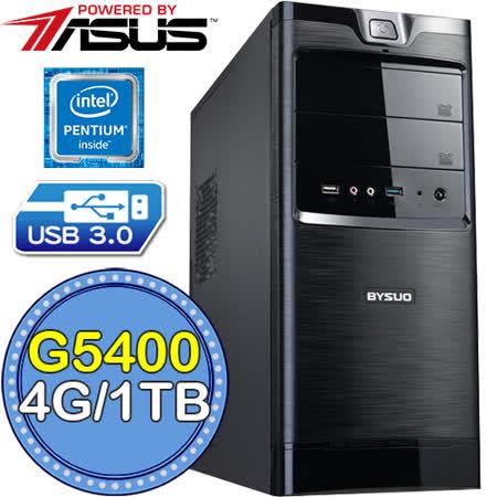 華碩H310平台G系列 雙核1TB效能電腦
