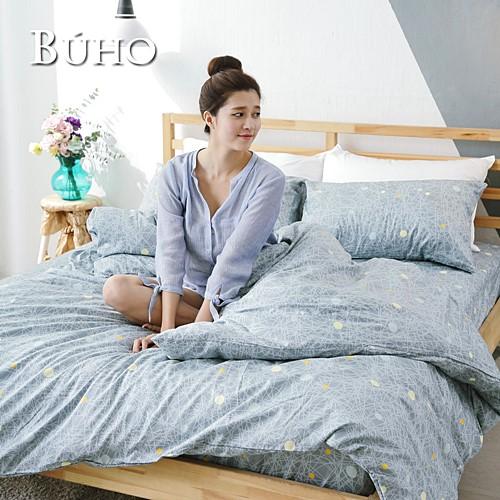 BUHO《謎幻星軌》雙人三件式精梳純棉床包組