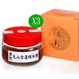 【廣珍】天山雪蓮燉冰糖燕窩(200g/罐)X3罐