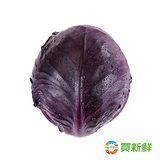 【愛新鮮】紫高麗菜(1kg/包)