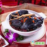 【買新鮮】人蔘烏骨雞湯(1.5kg±10%/包)
